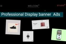 Banners & Icons 4 - kwork.com