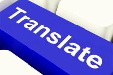 Translate up to 250 words english2arabic or arabic2english 14 - kwork.com