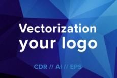 Vector Tracing 3 - kwork.com