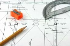 Engineering 9 - kwork.com