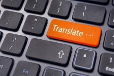 Translating from russian 9 - kwork.com