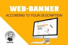 Banners & Icons 28 - kwork.com