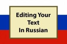 Writing & Translations 4 - kwork.com