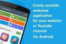 Mobile Apps 3 - kwork.com