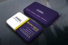 Business Cards 9 - kwork.com
