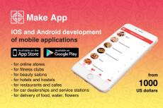 Mobile Apps 5 - kwork.com