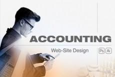 Web & Mobile design 26 - kwork.com