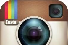 Social Media Marketing 2 - kwork.com