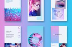 Social Media Design 14 - kwork.com