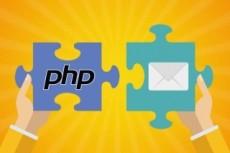 Php scripts with Mysql for TecDoc 5 - kwork.com