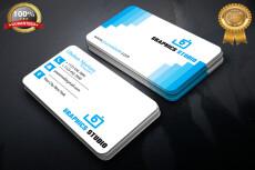 Business Cards 20 - kwork.com