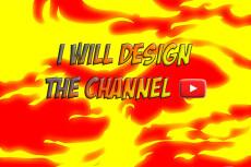 I will make a quality design channel YouTube 30 - kwork.com