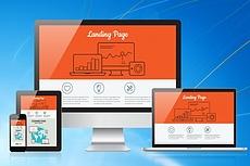 Landing Page on Tilda Publishing 26 - kwork.com
