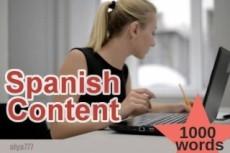 Writing & Translations 45 - kwork.com