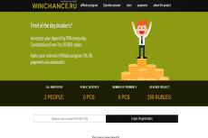 I will create Wordpress site on your hosting account 24 - kwork.com