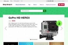 Selling Websites 10 - kwork.com