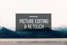 Photomontage & Editing 20 - kwork.com
