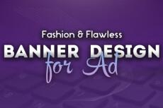 Design 64 - kwork.com