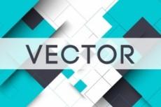 Vector Tracing 7 - kwork.com