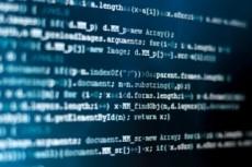 Software 25 - kwork.com