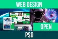 Web & Mobile design 31 - kwork.com