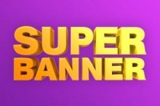 Banners & Icons 21 - kwork.com