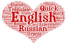 Russian, Spanish and English translations 12 - kwork.com