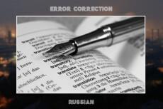 Writing & Translations 15 - kwork.com
