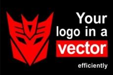 Vector Tracing 12 - kwork.com