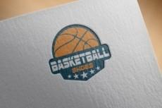 Logo Design 19 - kwork.com