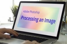 Photomontage & Editing 18 - kwork.com