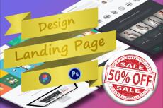 Web & Mobile design 17 - kwork.com