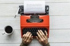Typing 7 - kwork.com