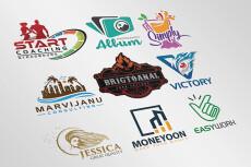 I will make a creative and unique logo 22 - kwork.com