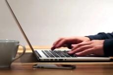 Typing 33 - kwork.com