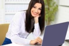 Writing & Translations 43 - kwork.com