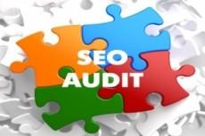Audit & Advice 25 - kwork.com