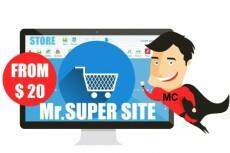 Online store based on Woocommerce 26 - kwork.com