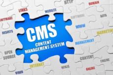 Configure CMS 1C Bitrix 4 - kwork.com