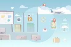 Mobile Apps 7 - kwork.com