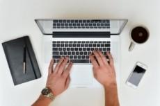 Typing 20 - kwork.com