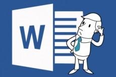 Software 36 - kwork.com