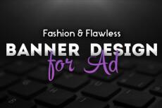 Banner design in form wooden plate for Facebook promotional post 9 - kwork.com