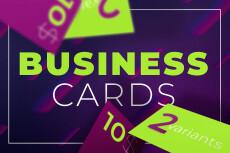 Business Cards 27 - kwork.com