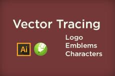 Vector Tracing 29 - kwork.com
