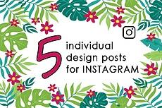 Social Media Design 32 - kwork.com