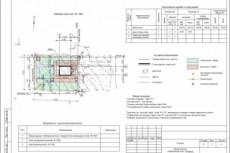 Engineering 11 - kwork.com