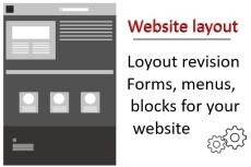 Javascript calculator for your website 14 - kwork.com