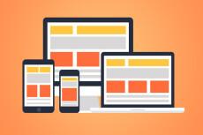 PSD to HTML 12 - kwork.com