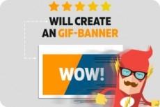 Banners & Icons 14 - kwork.com